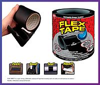 Водонепроницаемая изоляционная лента Super Strong Flex Tape