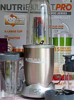Кухонный мини-комбайн  NutriBullet (нутрибуллет)