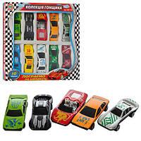 """Набор машинок """"Коллекция гонщика"""" 10шт. в наборе"""