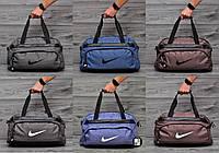 Спортивная сумка Nike 12 цветов в наличии
