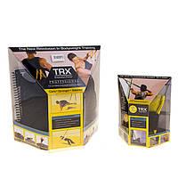 Петли подвесные тренировочные TRX Professional SC-92030-P1
