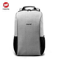 Рюкзак для ноутбука Tigernu-T-B3325 серый