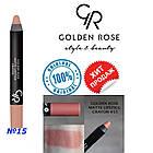 Помада-карандаш Golden rose crayon №15, фото 2