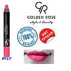 Помада-карандаш Golden rose crayon №17, фото 2