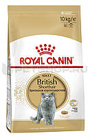Корм Royal Canin (Роял Канин) BRITISH SHORTHAIR ADULT для британских короткошерстных кошек на развес 1 кг