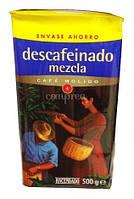 Кофе Hacendado без кофеина карамелизированный молотый