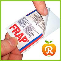 Этикетки на самоклеющейся бумаге