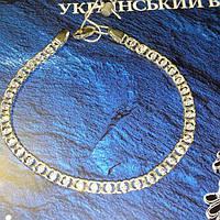 Браслет женский арабка с цирконием, 175 мм, 4,01 грамма