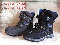 Детская термообувь на овчине для мальчиков Размеры 27-32