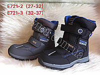 Детские термоботинки на овчине для мальчиков Размеры 27-32