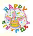 """Шар фольгированный фигурный """"Happy Birthday"""".  Размер: 61см*65см."""