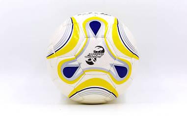 М'яч для футзалу клеєний №4 STAR JMU1635-1