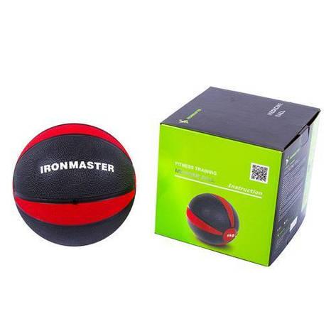 Мяч медбол IronMaster 1 кг d=19 см IR97801F-1, фото 2