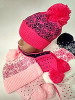 Шапка детская вязаная на флисе с шарфом