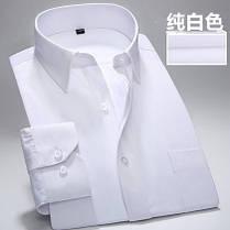 Мужская рубашка с длинным рукавом гладкая, фото 3
