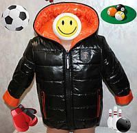 Детская Стильная двухсторонняя куртка на мальчика размер 28,30,32,34 от 2лет до 7 лет, фото 1