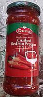 Натуральная паста из ЧИЛИ перца острая, 375 гр