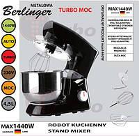 Кухонный комбайн Turbo Max1440W Польша , фото 1