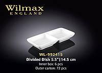 Wilmax Менажница двойная 145 мм 2415