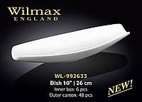 Wilmax Блюдо 260 мм 2633