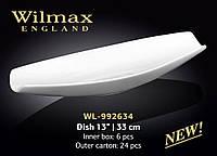 Wilmax Блюдо 330 мм 2634