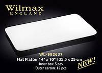 Wilmax Блюдо прямоугольное плоское 355х250 мм 2637