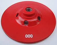 Фреза алмазная торцевая  для шлифовки бетона, гранита, кирпича Turbo 125x18x5x14SxМ14 #000 самое грубое