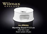 Wilmax Подставка для подогрева 130 мм 6006