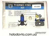 Тепловая защита (Комплект клемм монтажный) ; 40-1082