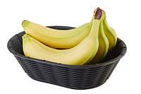 Корзинка для хлеба или фруктов овальная черная APS 40216