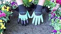 Перчатки для садовых работ Garden Genie Gloves