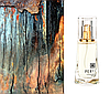 Perfi №45 (Guy Laroche - Fidji) - концентрированные духи 33% (30 ml)