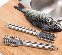 Скребок для чистки рыбы, фото 1