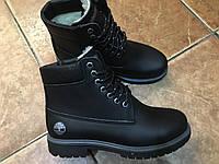 Timberland зимние ботинки кожаные, чёрные, размеры 36-41