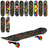 Спортивный скейт MS 0355-3 Profi. Поверхность наждачка. 9 слоев дерева.