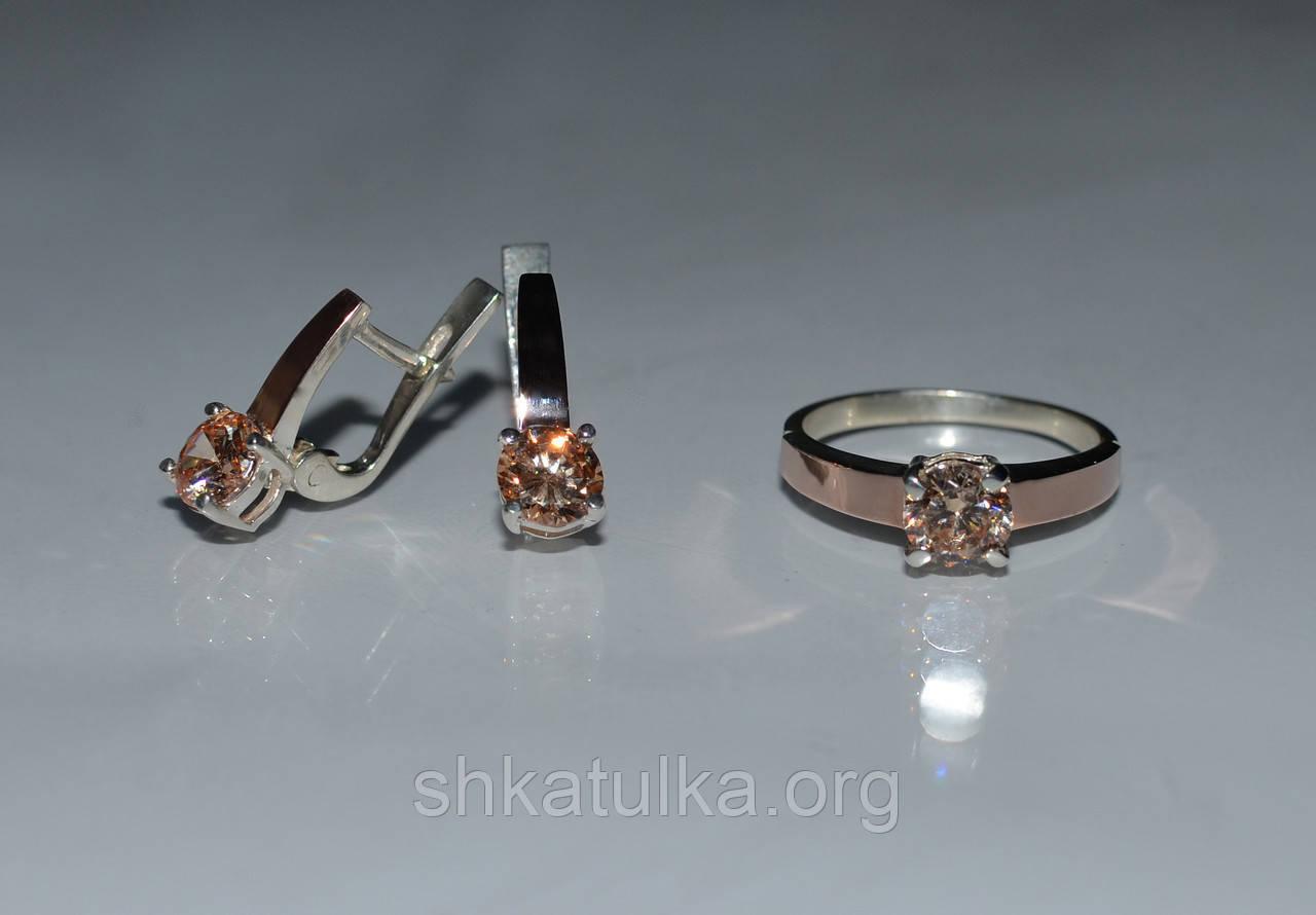 Набор серебряный с золотом и фианитом №7н