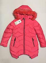 Зимове пальто для дівчаток 122 см