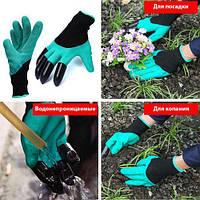 Перчатки-когти для работы в саду и огороде GARDEN GENIE GLOVES