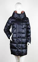 Куртка Batterflei 1703 сапфир