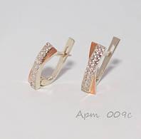 Серьги из серебра с золотыми пластинами , фото 1