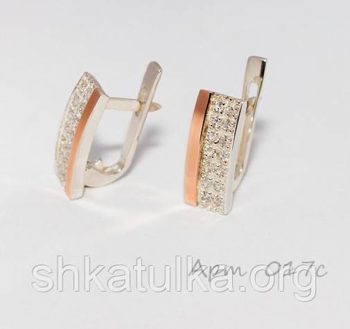 Серебряные серьги с золотом и фианитами №17н
