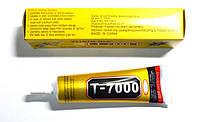 Клей черный для тачскринов T-7000 50 мл