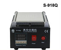 Сепаратор для разделения дисплейных модулей S-918Q