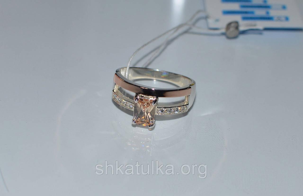 Кольцо серебряное с золотыми накладками №28н