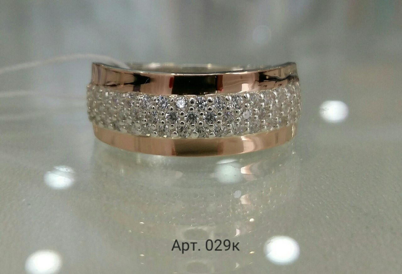 Кольцо серебряное с вставками золота №29н
