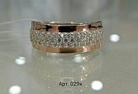 Кольцо серебряное с напайками золота