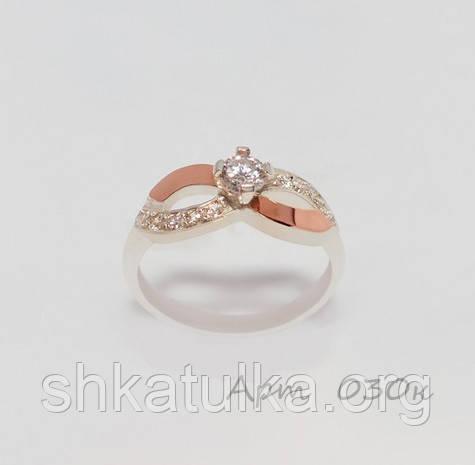 Кольцо серебро с золотыми вставками №30н