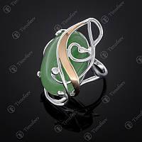 Серебряное кольцо Версаль с золотом и Авантюрином