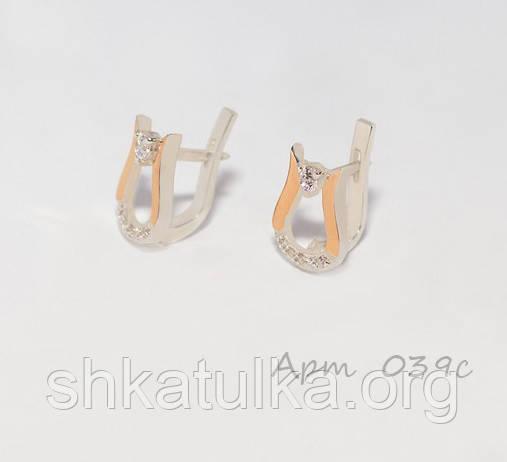 Серьги серебряные с накладками золота и фианитами №39н