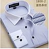 Мужская рубашка с длинным рукавом полоска точка, фото 3